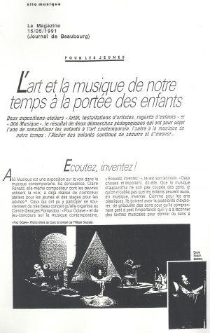 Allo Musique Claire Renard Centre Pompidou-1